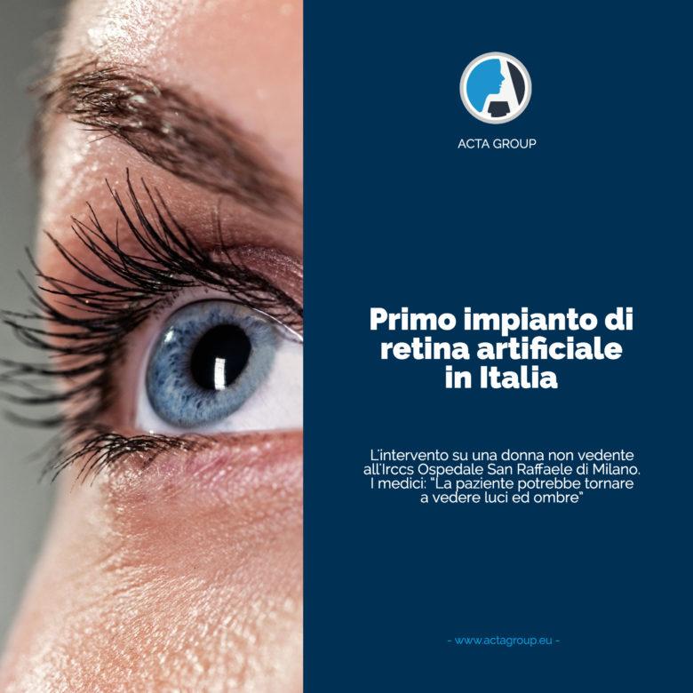 Primo impianto di retina artificiale in Italia